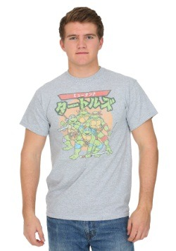 TMNT Japanese Logo Group Shot Men's T-Shirt