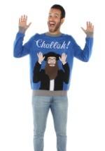 Tipsy Elves Mens Challah Hanukkah Ugly Sweater alt 2