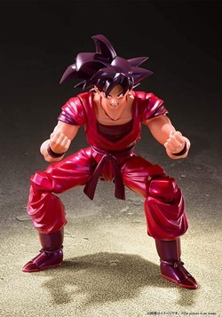 Dragon Ball Son Goku Kaioken Bandai S.H. Figurarts Alt 2